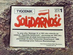Głazy narzutowe na Polu Mokotowskim (Ochota) - 08.jpg