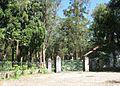 Gate, Palace I, 02.jpg