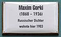 Gedenktafel Markt 22 (Wittenberg) Maxim Gorki.jpg