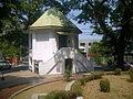 Gedung Bundar Kota Cirebon (2).jpg
