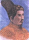 Portrait of Gia Long