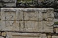 Gladiator symbols on the lintel of their tomb (16284851096).jpg