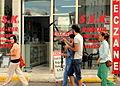 Globallivesproject Basak Taner 2014 tur Istanbul TR-BA 006 (16368700966).jpg
