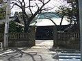 Gokoku-in (Taito, Tokyo).JPG