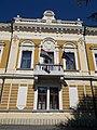 Government office mid, Veszprém Belváros, 2016 Hungary.jpg