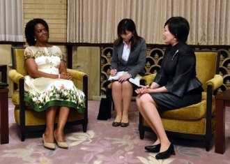 Grace Mugabe - With Akie Abe (in Japan, 28 March 2016)