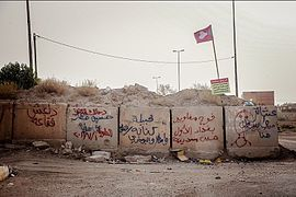 Graffiti in Fallujah (3).jpg