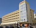 Grande Hotel da Figueira (2012).jpg