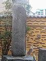 Grave of Xie Guo Ming.jpg