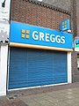 Greggs Really ARE taking over the world - geograph.org.uk - 784149.jpg