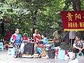 Guiyang, Guizhou 贵州贵阳 (28863672666).jpg