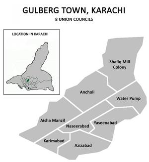 Gulberg Town, Karachi - Image: Gulberg Town Karachi