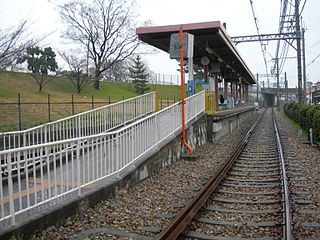 Higashi-Naruo Station Railway station in Nishinomiya, Hyōgo Prefecture, Japan