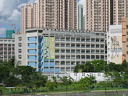HKCWC Fung Yiu King Memorial Secondary School.jpg