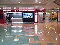 HK 上環 Sheung Wan 信德中心 Shun Tak Centre mall morning August 2019 SSG 23.jpg