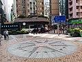 HK 上環 Sheung Wan 文咸街 Bonham Strand East July 2019 SSG 02.jpg
