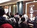 HK 中環 Central 香港大會堂 City Hall lower block 美心皇宮 Maxim's Palace Chinese Restaurant Dec 2018 SSG 05.jpg