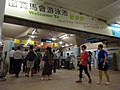 HK 沙田賽馬會游泳池 Shatin Jockey Club Swimming Pool night 源禾路 Yuen Wo Road visitors queue May 2016.JPG