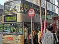 HK 觀塘道 Kwun Tong Road 創紀之城 Millennium City KMBus 38 40P 42C 268C 269C stop signs Apr-2013.JPG