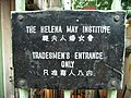 HK 35 Garden Rd The Helena May Institute Member Only.jpg