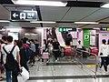 HK CWB 銅鑼灣站 Causeway Bay MTR Station interior May 2019 SSG 05.jpg