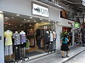 HK CWB 42 Jardine's Crescent morning UNO clothing shop Aug-2012.JPG