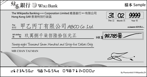 Hong Kong Cheque/Check Sample