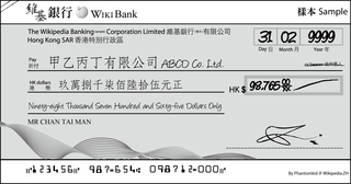 File:HK Cheque Sample.png - Wikimedia Commons