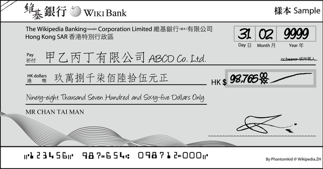 Sample letter requesting bank to issue a cheque book