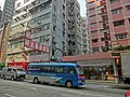 HK Jordan Austin Road residential building tong lau Airport Express shuttle bus Mar-2013.JPG