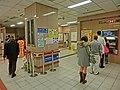 HK King's Park 伊利沙伯醫院 Queen Elizabeth Hospital interior visitors HSBC Jan-2014.JPG