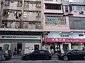 HK Kln City 九龍城 Kowloon City 福佬村道 Fuk Lo Tsun Road January 2021 SSG 23.jpg