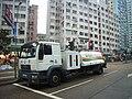HK Kwun Tong Hip Wo Street 碧瑤清潔公司 Baguio Cleaning co MAN Vehicle rainy Kin Tak House.JPG