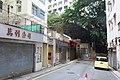 HK SW 上環新街 No 3 Sheung Wan New Street sidewalk shops April 2018 IX2.jpg