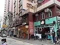 HK SYP 西營盤 Sai Ying Pun 正街 Centre Street 高街 High Street February 2020 SS2 08.jpg
