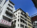 HK Sai Ying Pun 西環 皇后大道西 183 Queen's Road West walk-up buildings July-2012.JPG