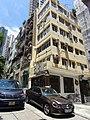 HK Sheung Wan 上環 差館上街 Upper Station Street shop Crafty Cow restaurant July 2016 Mercedes-Benz sidewalk car park.jpg