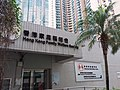 HK TKL 調景嶺 Tiu Keng Leng 建明邨 King Ming Estate 勤學里 Kan Hok Lane March 2019 SSG Hong Kong Family Welfare Society.jpg
