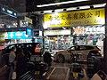 HK TST 尖沙咀 Tsim Sha Tsui 北京道 Peking Road 樂道 Lock Road near 國際廣場 iSquare mall November 2020 SS2 14.jpg