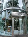 HK Tin Hau 148 Tung Lo Wan Road 香港銅鑼灣維景酒店 MetroPark Hotel Causeway Bay entrance Apr-2014.JPG