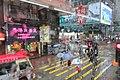 HK Tram 100 upper deck view Hennessy Road rainy day June 2017 IX1 02.jpg