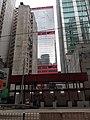 HK Tram tour view Hong Kong Island North September 2020 SS2 10.jpg