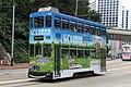HK Tramways 157 at Kornhill (20181017130059).jpg