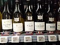 HK WAN CHAI 303 HENNESSY ROAD U-Select Supermarket goods bottled wines OCTOBER 2020 SS2 04.jpg