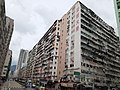 HK bus 115 tour view 九龍城區 Kowloon City District 土瓜灣道 To Kwa Wan Road buildings June 2020 SS2 03.jpg