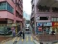 HK tram view SKW 筲箕灣道 Shau Kei Wan Road February 2020 SS2 08.jpg