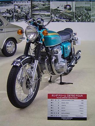 Honda CB750 - Image: HONDA DREAM CB750FOUR
