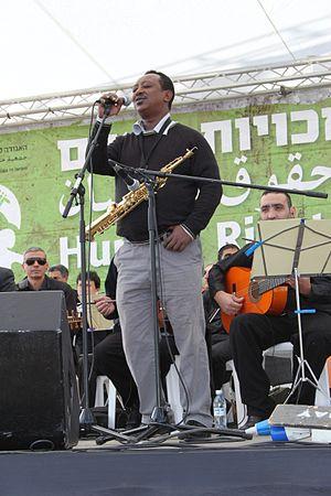 Abatte Barihun - Abatte Barihun collaborating with the Israeli Andalusian Orchestra at the International Human Rights March, Tel Aviv, 2011.
