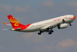 Hainan Airlines Airbus A330-243 B-6118 Spijkers.png