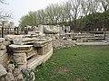 Haiyantang ruins in Yuanmingyuan.jpg